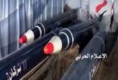 Ansarullah: US claims about Iran missile distraction from Quds move