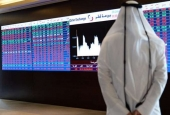 Saudi-Led Regimes Attempt to Destroy Qatari Economy