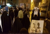 Bahraini protesters condemn hefty sentences for activists