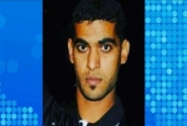 The file photo shows Bahraini activist Abdullah Hali al-Rashed, 29, who has been sentenced to death
