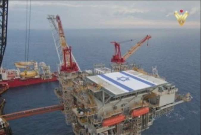 Occupied Palestinian offshore natural gas platforms.jpg