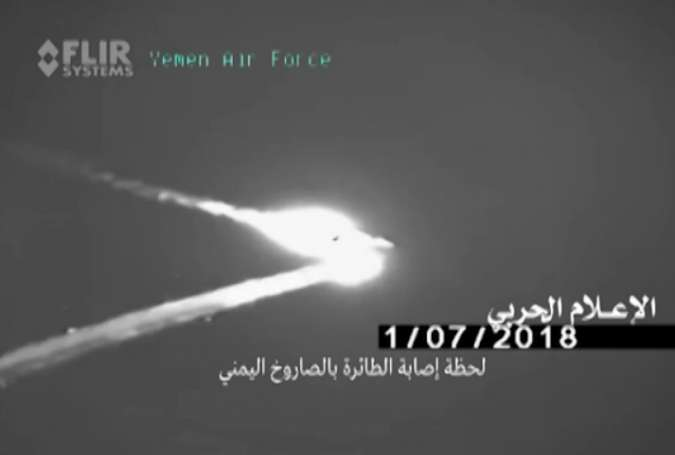 Yemeni forces hit the Saudi-led F15 warplane over Sanaa.png