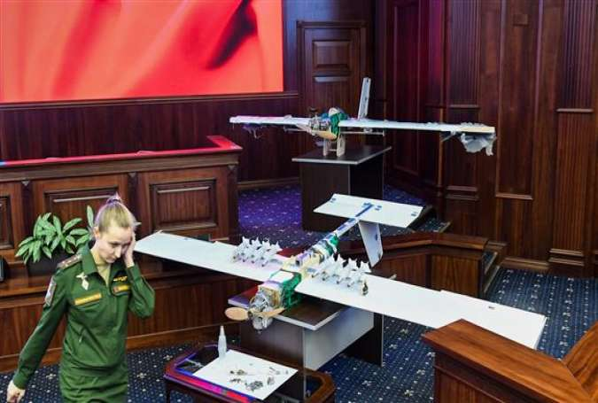 Drones used during recent attack on Russia