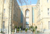 A view of the main building of the Iranian Ministry of Foreign Affairs
