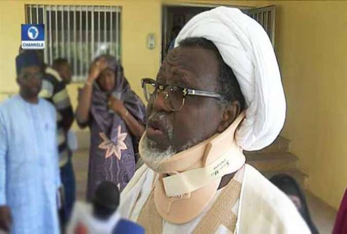 Nigerian Shia cleric Zakzaky makes first public appearance since detention in 2015