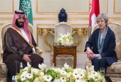Theresa May, UK Prime Minister with Saudi Arabia