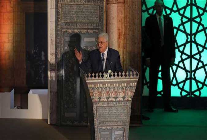 Palestinian President Mahmoud Abbas speaks during al-Azhar International Conference on Jerusalem al-Quds, in Cairo, Egypt, January 17, 2018. (Photo by Reuters)