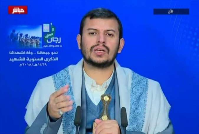 Sayyed Abdul-Malik al-Houthi leader of Yemen's Ansarullah movement