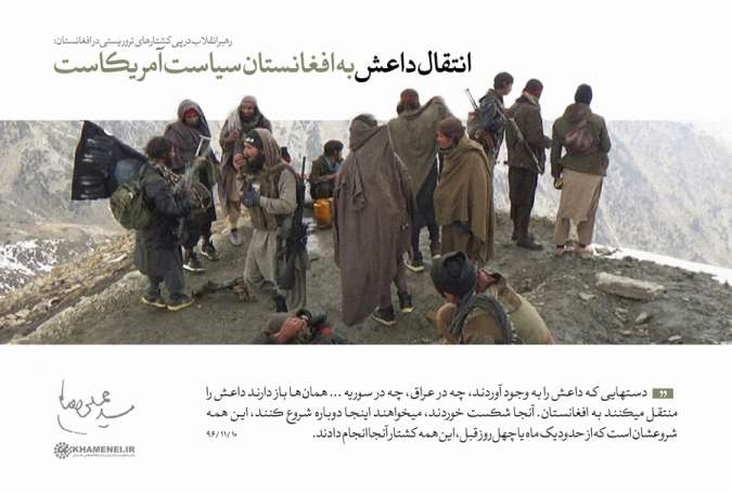 نقشه شوم آمریکاییها در افغانستان