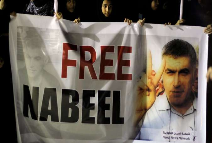 Amnesty Launches Campaign to Press Bahraini King to Release Activist Nabeel Rajab