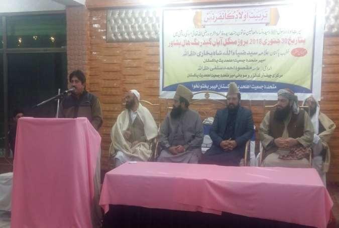 پشاور، تربیت اولاد کے موضوع پر ایک پربرکت پروگرام کا انعقاد