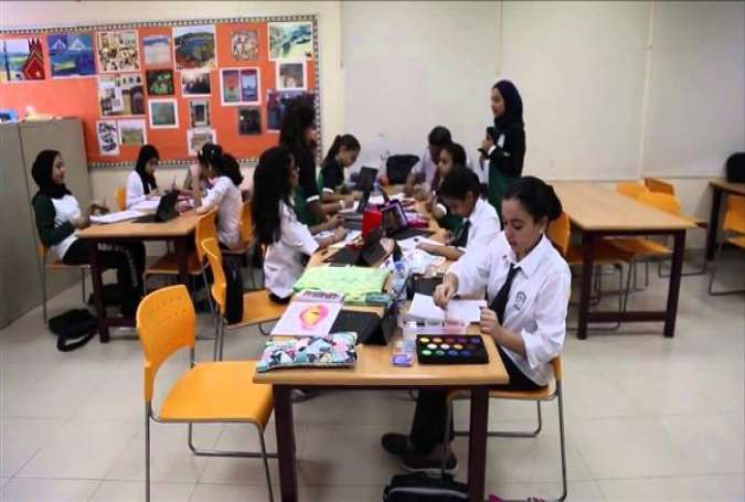 The file photo shows a school classroom in Bahrain.