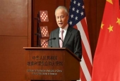 Cui Tiankai - Chinese Ambassador to the United States.jpg