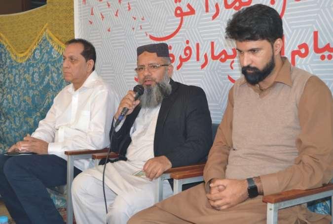 امن، تعلیم اور انصاف ہر انسان کی بنیادی حق ہے، ڈاکٹر راغب حسین نعیمی