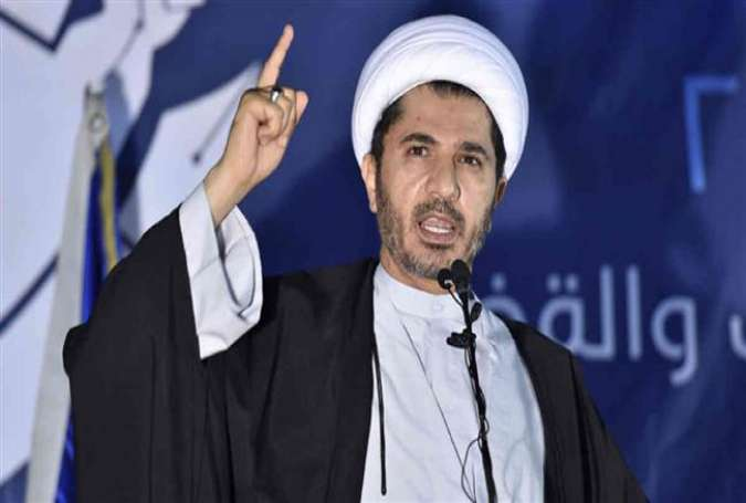 Bahrain's prominent Shiite cleric and opposition leader Sheikh Ali Salman
