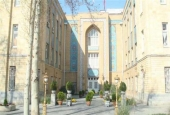 This file photo shows a view of Iran's Ministry of Foreign Affairs in Tehran.