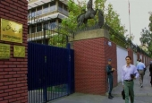 The file photo shows a view of the UK embassy in Tehran, Iran.