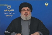 Secretary General of the Lebanese Hezbollah resistance movement, Sayyed Hassan Nasrallah, addresses his supporters via a televised speech from the Lebanese capital city of Beirut on April 15, 2018.