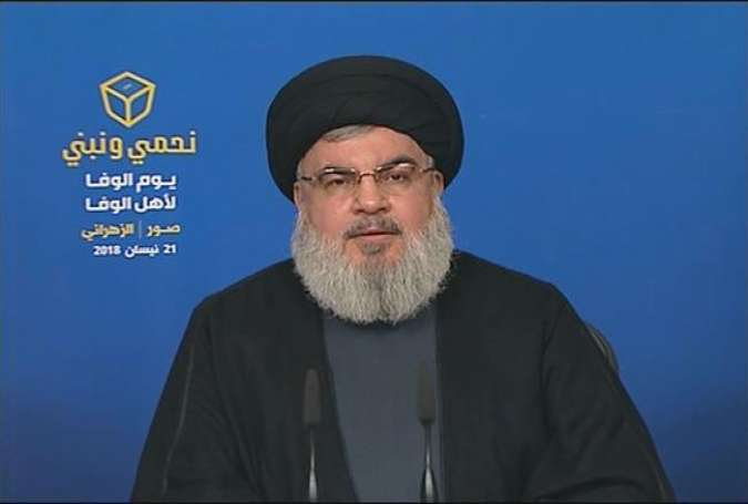 Sayyed Hassan Nasrallah, The secretary general of the Lebanese Hezbollah resistance movement