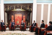 The Dominican Republic's Foreign Minister Miguel Vargas (5th-R) meets with Chinese Vice President Wang Qishan (4th-R) and Foreign Minister Wang Yi (3rd-R) at the Zhongnanhai Leadership Compound in Beijing, China, May 1, 2018. (Photo by AFP)