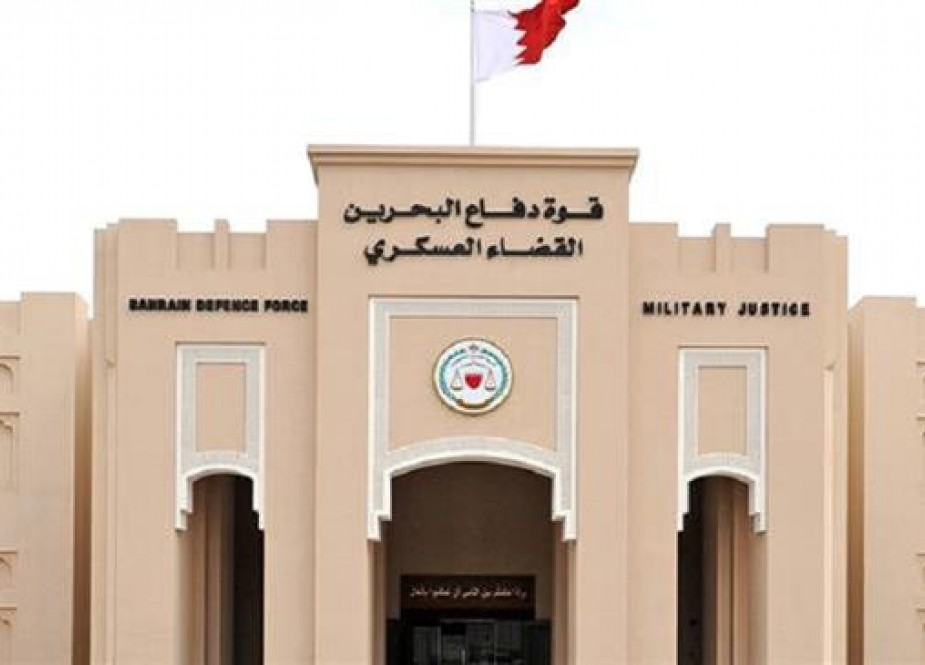 This file picture shows a view of Bahrain's High Military Court in the capital Manama.