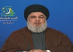 Secretary General of the Lebanese resistance movement, Sayyed Hassan Nasrallah, address his supporters via a televised speech broadcast live from the Lebanese capital city of Beirut on May 25, 2018.