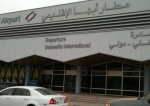 Abha International Airport in Saudi Arabia's southwestern province of Asir.