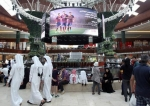 The file photo shows a shopping mall in Qatar's capital city Doha.