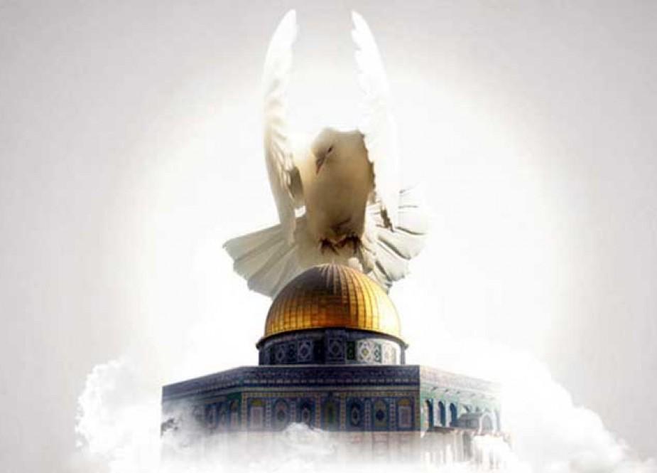 Bu gün Beynəlxalq Qüds günüdür