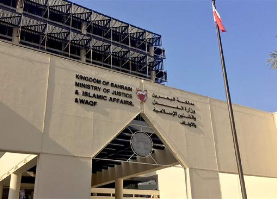 Bahrain's Ministry of Justice and Islamic Affairs in the capital Manama