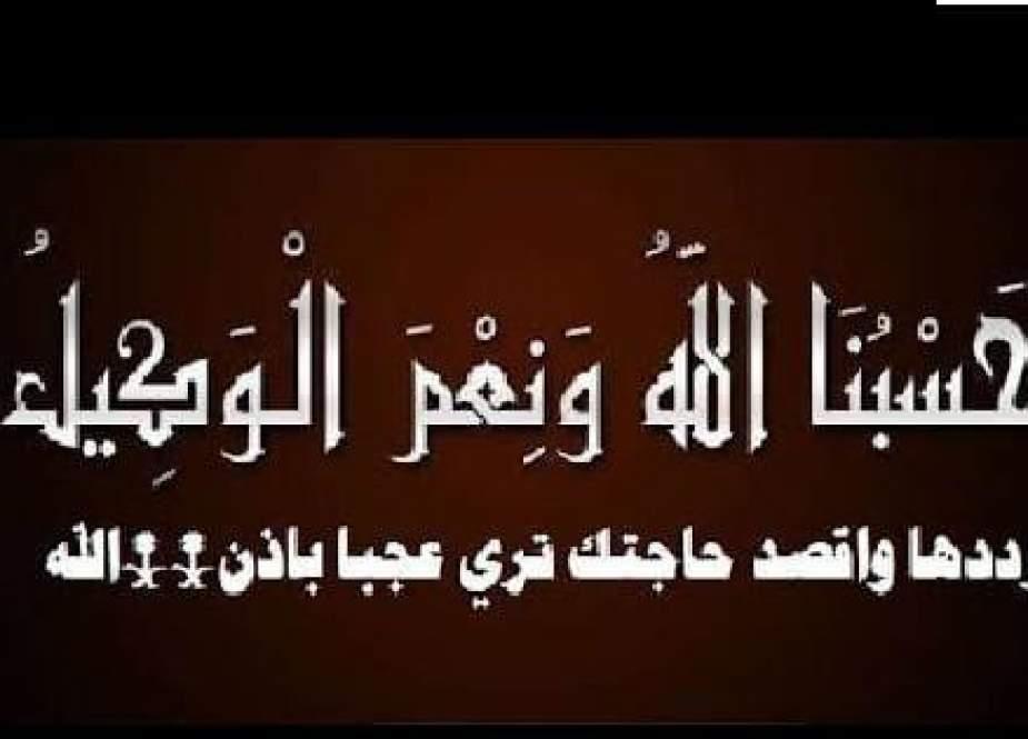 فضل قول حسبي الله ونعم الوكيل 1000 مرة بالتفصيل اسلام تايمز