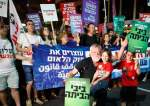 Israelis protest against the contentious nation-state bill in Tel Aviv.jpg