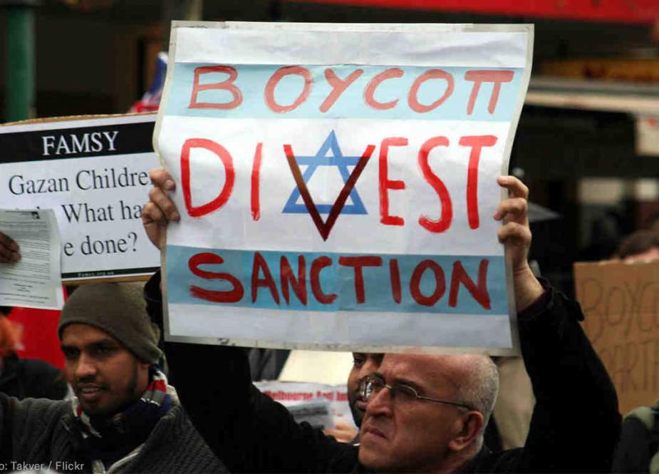 US House Approved Latest Version of the Israel Anti-Boycott Act