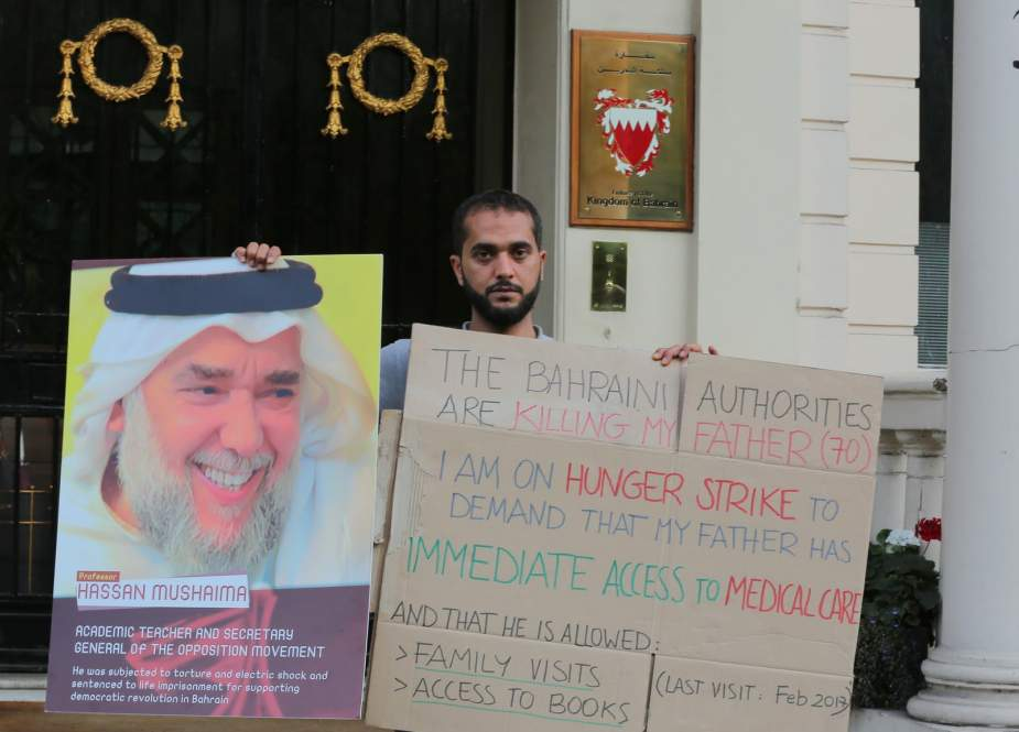 Bahraini Activist on Hunger Strike Since August 1 to Save Father in Regime's Jail