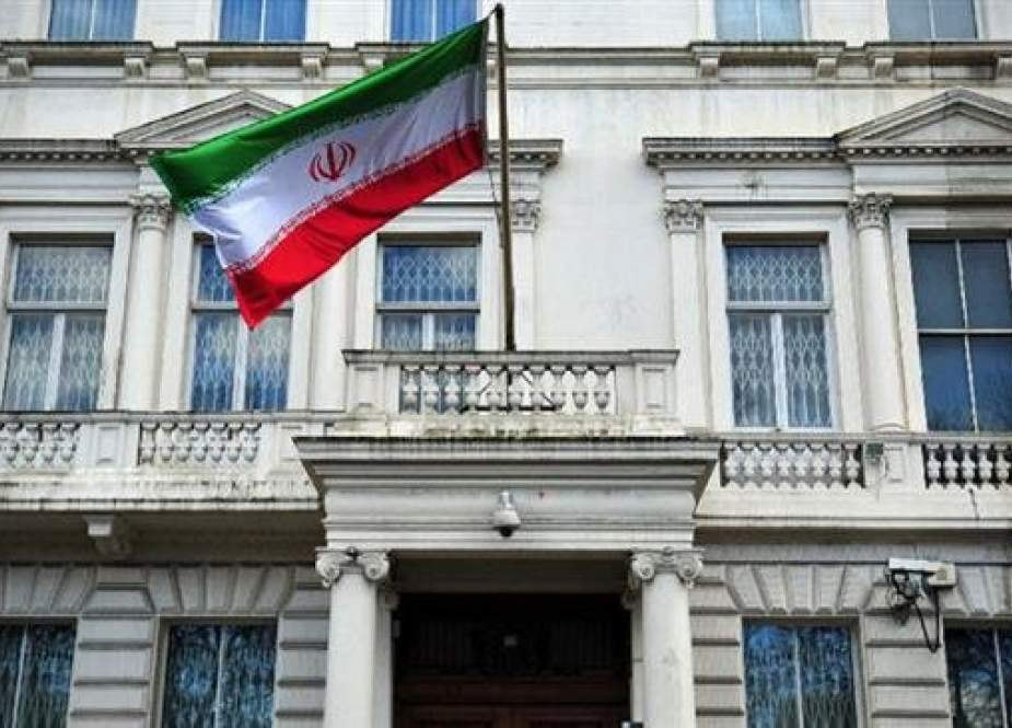 Iranian embassy in London.jpg