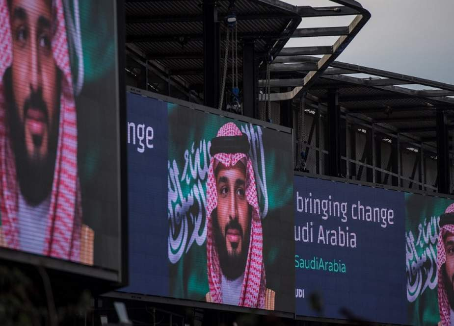 Saudi Troll Army, Twitter Insider Targeted Dissidents: NY Times