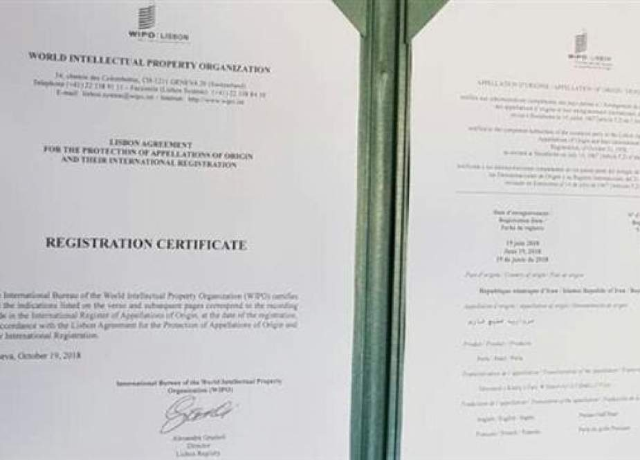 "A photo provided by the Iranian Students News Agency (ISNA) shows a Registration Certificate issued by the World Intellectual Property Organization (WIPO) officially registering the ""Persian Gulf Pearl"" as a property of the Islamic Republic."
