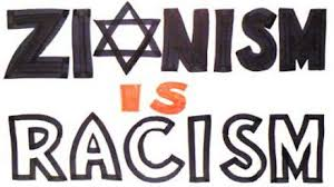 The Movement to Suppress and Impoverish Critics of Israel is Racist