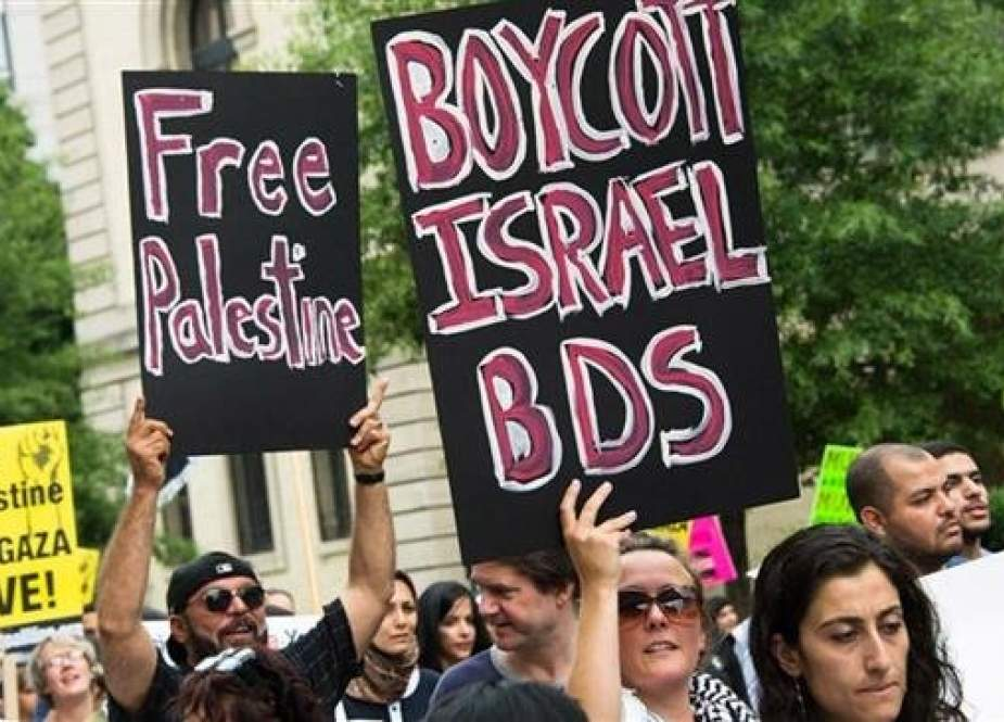 A Boycott, Divestment and Sanctions (BDS) rally (file photo)