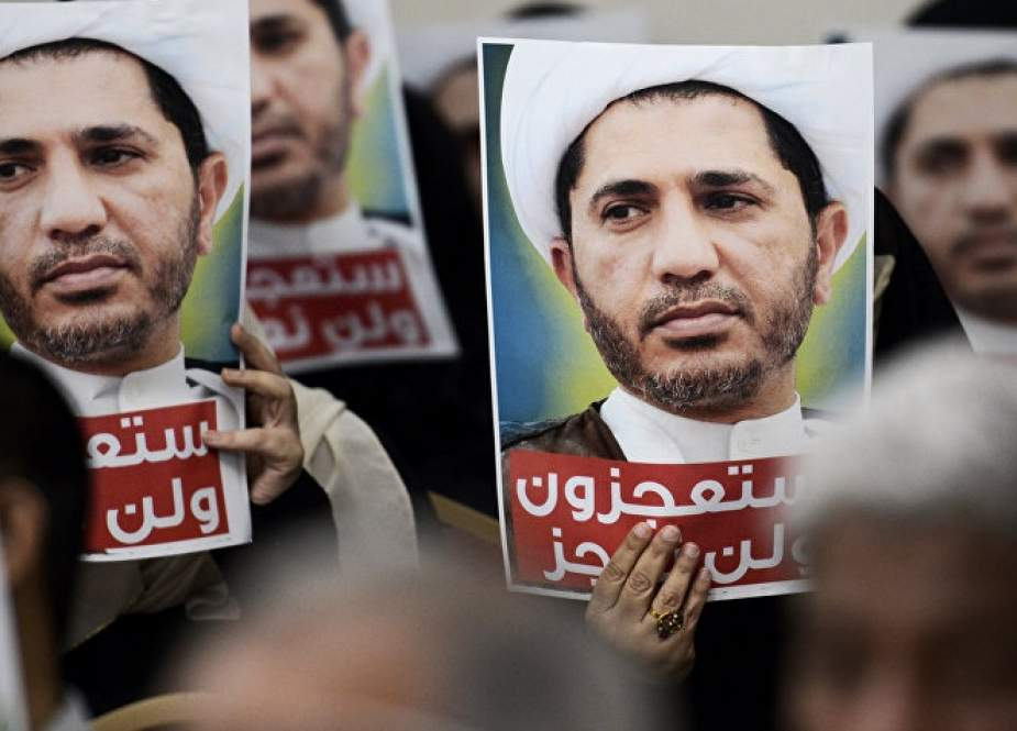 Bahrain Sentences Opposition Leaders to Life to Bully Dissidents, Court Saudis