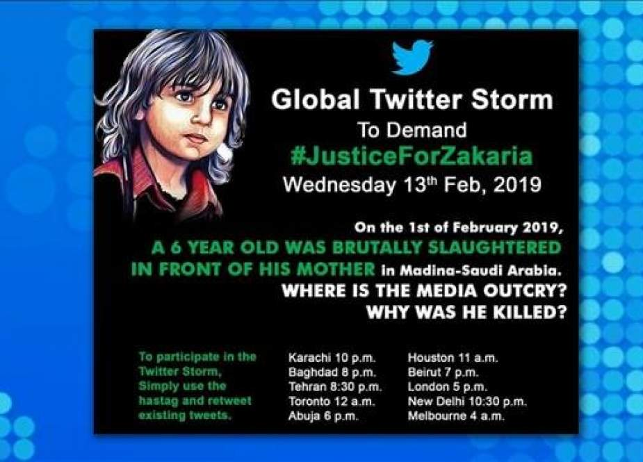 A poster tweeted on February 12, 2019 promotes a tweetstorm in favor of justice for murdered Saudi child Zakariya Bader al-Jabir.