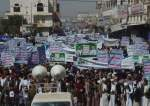 Thousands-strong Yemeni protest in the northwestern province of Sa'ada, Yemen.jpg