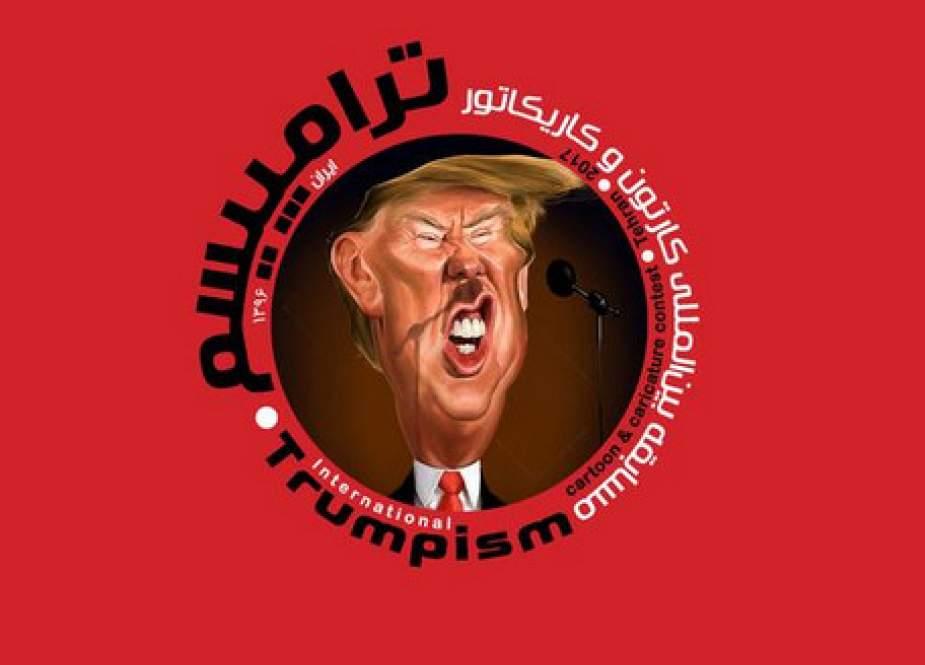 Image result for روحیه جهادی و ترامپیسم
