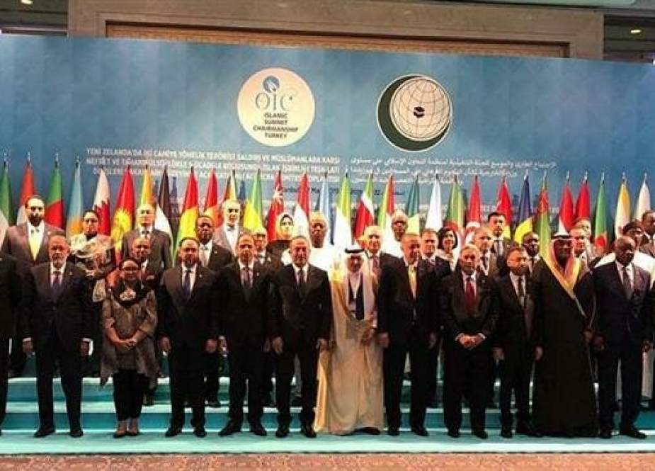 Foreign ministers of Muslim countries attend a meeting of the Islamic Cooperation Organization (OIC) in Istanbul.