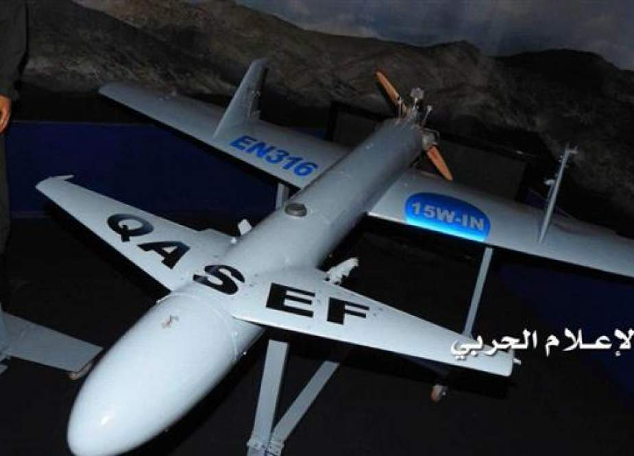 Qasef-1 (Striker-1) combat drone. Yemen's Operations Command Center shows a domestically-designed and –manufactured.jpg