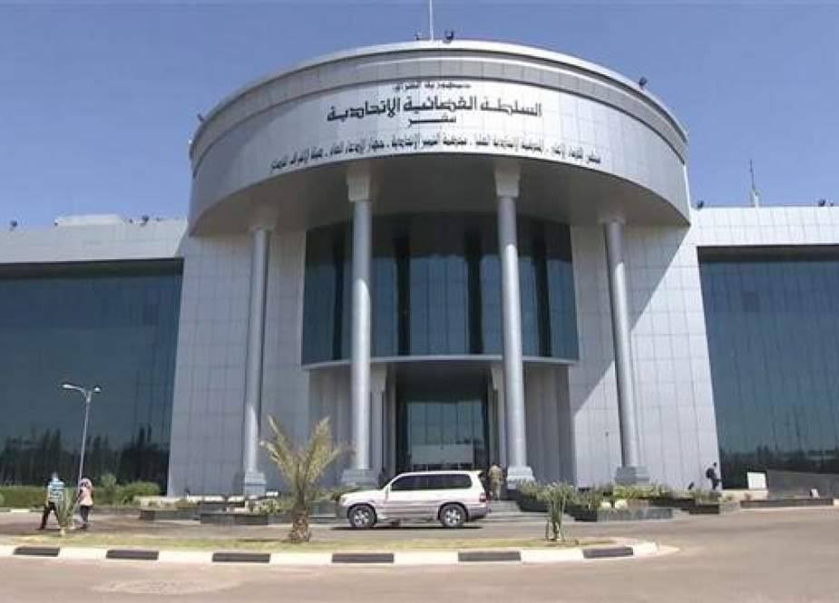 Central Criminal Court of Iraq in the capital Baghdad.jpg