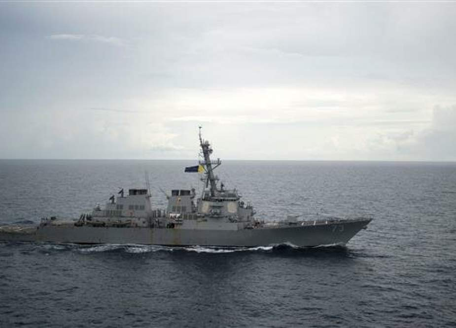 USS Decatur operating in the South China Sea.jpg