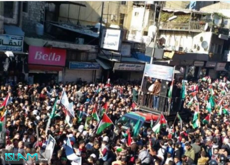 1b6aba091 دعوات للتظاهر في الأردن ضد ورشة البحرين - اسلام تايمز