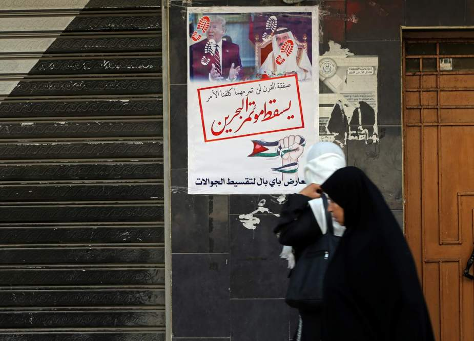"A banner showing pictures of Bahraini monarch King Hamad bin Isa Al Khalifah and US President Donald Trump and reading ""Down with the Bahrain conference"" is seen as Palestinians call for a general strike to protest against Bahrain"