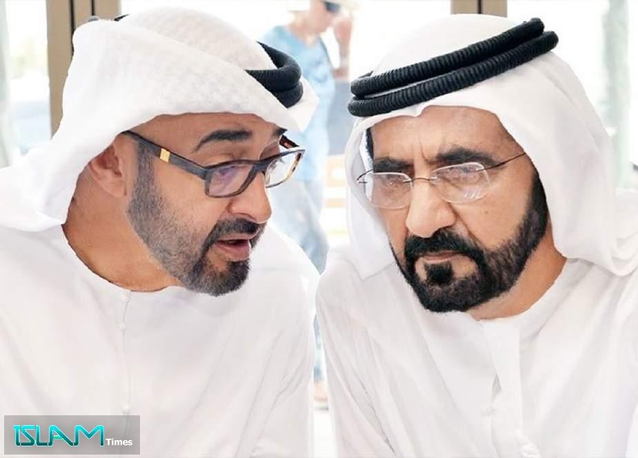 حرب الأمراء الخفية على الإمارات السبع هل أنقلب السحر على الساحر اسلام تايمز